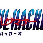 名作が新生!『デビルサマナー ソウルハッカーズ』3DSで発売決定