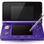 米国任天堂、3DS新色「ミッドナイトパープル」5月20日発売