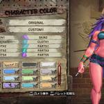 『STREET FIGHTER X 鉄拳』DLC情報 ― キャラクターカラーやジェムを追加