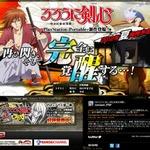 『るろうに剣心-明治剣客浪漫譚- 完醒』2012年夏PSPで発売決定