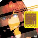 PS3版『STEINS;GATE ダブルパック』、特典CDを試聴できる動画掲載