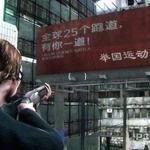 「上海をスラムのように描き屈辱」、中国の弁護士がスクエニを提訴