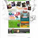 マイクロソフト「Xbox360夏のキャンペーン」5月23日よりスタート ― 『重鉄騎』体験会も開催