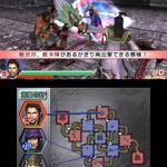 『真・三國無双 VS』DLC第3弾、シナリオ「猛将争覇戦」とステージ「青州大乱戦」配信