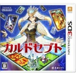カードで戦うボードゲーム最新作、3DS版『カルドセプト』パッケージデザイン決定