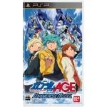 PSP『機動戦士ガンダムAGE』発売日決定、「ユニバースアクセル」「コズミックドライブ」2バージョンで