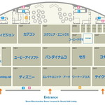 E3のブースマップが公開・・・今年は任天堂・ソニー・マイクロソフトが隣接