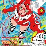 東京ゲームショウ2012、メインビジュアル完成