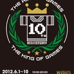 【THE KING OF GAMES】生誕10周年記念、展示・販売イベントが名古屋で開催
