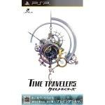 PSP版『タイムトラベラーズ』発売日延期に