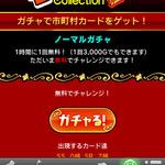 日本から世界、そして太陽系を群馬県に ― 『ぐんまのやぼう』アップデート