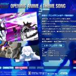 『デビルサマナー ソウルハッカーズ』新規OPアニメのテーマ曲公開