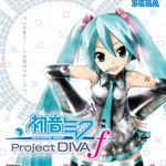 PS Vita版『初音ミク -Project DIVA- f』パッケージデザインをチェック ― CEROはC指定に