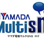 ヤマダ電機がSNSサービス開始 ― 『ポポロクロイス物語』などソーシャルゲーム12本用意