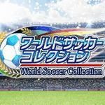 KONAMI、『ワールドサッカーコレクション』をGREEとMobage向けに近日配信