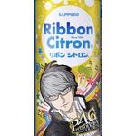 「Ribbonシトロン」×『ペルソナ4 ザ・ゴールデン』コラボ!デザイン缶やキャンペーンを展開