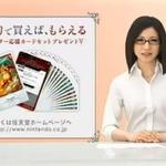 『カルドセプト』2人でがっぽり「新セプター応援カードセット」プレゼントキャンペーン詳細決定