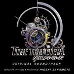 『タイムトラベラーズ』サントラCD発売決定 ― キャラソンはフルコーラスで収録