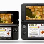 【Nintendo Direct】ニンテンドー3DS LL、北米ではACアダプタ同梱で199ドルに