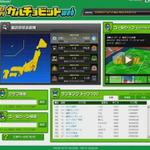 【Nintendo Direct】『カルチョビット』ネット対戦の情報を集めた特設サイトを設置 ― 体験版配信も決定