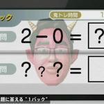 【Nintendo Direct】新作脳トレ『鬼トレ』発売日・正式タイトル決定 ― 記憶しながら計算する「鬼計算」とは?
