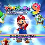 【週刊マリオグッズコレクション】基本はそのままにルールが一新された『マリオパーティ9』