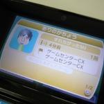 【Nintendo Direct】任天堂、有野課長のスペシャルMiiを配信 ― カービィ挑戦記念で