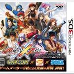 3DS『プロジェクト クロスゾーン』発売日決定、早期限定スペシャル版は資料集&サントラ同梱