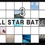 ALL STAR BATTLE?バンダイナムコがカウントダウンサイトをオープン