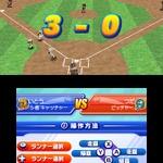 手軽に遊べる野球ゲームが3DSに登場『ARC STYLE: 野球!!3D』