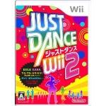『JUST DANCE Wii2』パッケージデザインをチェック ― 全35曲が楽しめる作品に