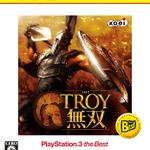 『TROY無双』などコーエーテクモ4作品の低価格版が8月2日発売