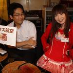 SDN48のKONANさん、相川友希さんも参戦!『モンスターハンター3 G』社会人ハンター交流会リポート