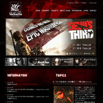 THQ、『Devil's Third』全権利をヴァルハラゲームスタジオへ譲渡