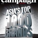 「アジア・トップ1000ブランド」ソニーが首位陥落、サムスン・アップルが逆転・・・高級ブランドも躍進