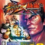 PS Vita版『STREET FIGHTER X 鉄拳』発売日決定、気になる価格も明らかに