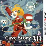 『洞窟物語3D』発売記念トーク&ライブショーを8月1日に開催