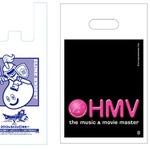 ローソンとHMVに『ドラゴンクエストX』オリジナルレジ袋が登場