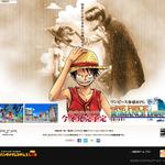 ワンピース体感RPG『ワンピース ROMANCE DAWN 冒険の夜明け』今冬発売