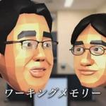 【ちょっと Nintendo Direct】『鬼トレ』で鍛えるワーキングメモリーについて川島教授語る ― 体験版も本日配信