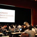 ドラコレスタジオ兼吉氏が語る 「メイド・イン・ジャパン」で世界を目指すコナミのソーシャルコンテンツ