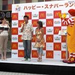 マクドナルドのハッピーセット『ポケモン』発売 ― 布川・つちや夫妻がナイナイと