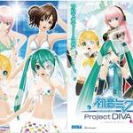 水着モジュールイラストも!『初音ミク -Project DIVA- f』販売店別予約特典第4弾が公開