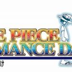 『ワンピース ROMANCE DAWN 冒険の夜明け』PV第1弾が公開、ナレーションはシャンクス