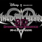 『キングダムハーツ 3D』が初登場6位!7月15日~21日のUKチャート