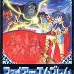 てごわいシミュレーション『ファイアーエムブレム 暗黒竜と光の剣』3DSバーチャルコンソールに登場