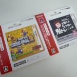 ニンテンドー3DSダウンロードカードを早速買ってきた