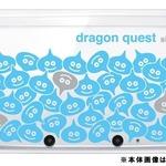 Wiiと3DSが連動『ドラゴンクエストX 冒険者のおでかけ便利ツール』無料で配信