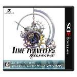 3DS新作3タイトル体験版配信 ― 『タイムトラベラーズ』『スマイルプリキュア!』など