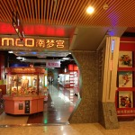 【China Joy 2012】上海のナムコ・ゲームセンターに遊びに行ってみた・・・ナムコは「南夢宮」